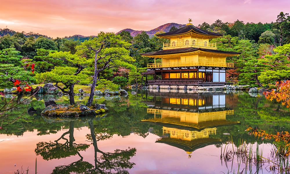 Kinkaku-ji Golden Pavilion, Kyoto